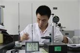 惠州仪器校准检测