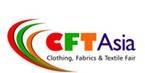 2017巴基斯坦国际面料、辅料、纱线及纺织品展