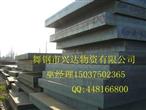舞钢兴达供应低合金高强板Q345A,Q390A,Q420A