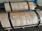 供应50WF1300硅钢片
