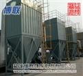 石家庄晋州生物质锅炉专用单机布袋除尘器
