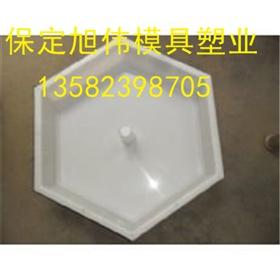 江苏中孔六角护坡塑料模具物流配货价格