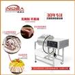肉馅菜馅类专用滚揉设备商用自动双向滚揉机汉堡店腌制机