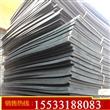 伸缩缝1100型2公分厚泡沫板 闭孔接缝填缝塑料板 聚乙烯