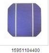 太阳能热发电发展前景分析  昆山伍征硅料回收公司