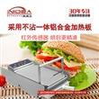 双层烘烤汉堡机华莱士商用汉堡机不锈钢汉堡机器