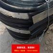 背贴式橡胶止水带 中埋式橡胶钢边止水带 宽度厚度齐全