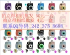 富士相纸批发香港拍立得相机mini8相机7s一次成像90迷你25相机