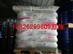 南亚环氧树脂NPES-901