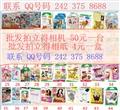 富士相纸批发香港拍立得相纸批发商mini8 7s 25 50s 90白边相纸卡通花边相纸