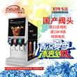 碳酸饮料现调机休闲快餐饮料机不锈钢英迪尔可乐机