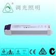 36-55W面板灯筒灯用可控硅调光驱动电源