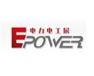 2018上海智能输变电设备展|2018年上海工业发电设备与技术展