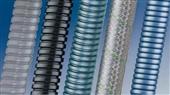 FLEXA金属软管,FLEXA包塑金属软管,FLEXA编织网包塑金属软管