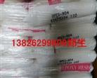 南亚环氧树脂NPES-904