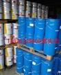 凤凰环氧树脂WSR618