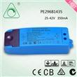 12-18W面板灯筒灯用可控硅调光驱动电源
