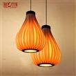 餐饮灯饰照明东南亚木皮吊灯客厅灯具
