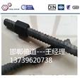 psb830-25精轧螺纹钢厂家直销