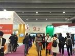 2018中国(广州)国际智能票务系统及设备展览会