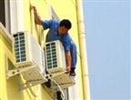 威海空调移机找环翠区明成家电维修部