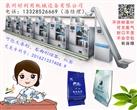 可以包装安吉白茶的自动打包机,给袋式茶叶小包装