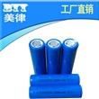 18650锂电池定制成年性用器电池3.7v~11.1v1800mah足容
