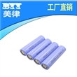 18650锂电池1800毫安平头 尖头充电电池 强光手电筒专用