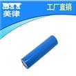厂家A品足容足量18650电池2200毫安移动电源电池  锂电池组