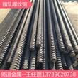 上海供应HRB500精轧螺纹钢