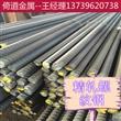厂家现货批发 精轧螺纹钢 规格齐全 量大优惠