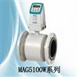 西门子电磁流量计MAG5100W系列