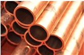 紫铜管|紫铜管厂家|广东空调铜管|铜管厂