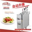 英迪尔 商用小型多功能立式六孔自动升降电热煮面炉 自动煮面炉