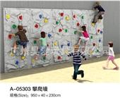 儿童攀登架_厂家供应*儿童攀爬墙*儿童体能攀登架*大型塑料 -