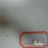 帆布-厂家直销供应棉类印花面料 12安帆布  优质高档12安帆布 质量保证-帆布...