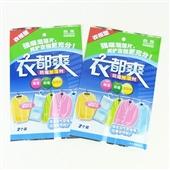塑料薄膜袋-日用品包装镀铝中封袋-塑料薄膜袋尽在-东莞市永豪包装制品有限...