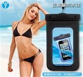户外用品_热销供应户外用品优质漂流防水袋 价格实惠 -