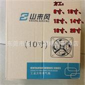 工业排气扇_凯柏尔金属铁排风扇 来风强力 工业8寸 -