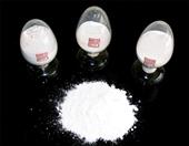 原料药-西安特供吡拉西坦 脑复康原料药 皮肤科用药-原料药尽在-西安藻露...