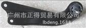后桥-广汽传祺GA3配件  后上臂右总成 前桥 后桥-后桥尽在-广州市正...