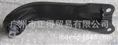 后桥-广汽传祺GA3配件  后上臂左总成 前桥 后桥-后桥尽在-广州市正...