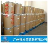 偶氮化合物-优势供应上海偶氮二异丁晴  上海-偶氮化合物尽在-广州锦义信...