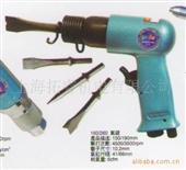 台湾气动工具_气动工具_专业批发台湾气动工具,160气铲 -