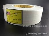 牛皮纸-工厂供应品牌直销批发 进口超薄纸 湿水纤维夹筋 牛皮纸 接缝纸带-牛皮纸...
