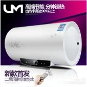 批发采购其他热水器-优盟 S6智能控电热水器 储水式速热式热水器 正品特价批发采...