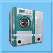 洗涤、烘干设备-石油干洗机8kg、全自动干洗机、干洗店加盟连锁 洗衣店设备 上海...