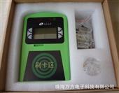 汽摩产品制造设备-销售公交IC卡收费机系统软硬件设备-汽摩产品制造设备尽在阿里巴...