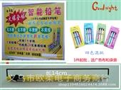 活动铅笔-江湖热卖产品展销会 智能自动铅笔 好来星 写不断的铅笔 厂家批发-活动...