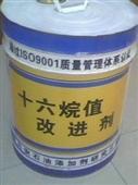 偶氮化合物-公司代理厂家直销十六烷值现货供应-偶氮化合物尽在-历城区禹昊...